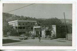 Liban Lebanon  SIR  Carte Photo - Liban