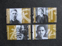 HONG-KONG : TB Série N° 1293 Au N° 1296, Neufs XX. - 1997-... Chinese Admnistrative Region