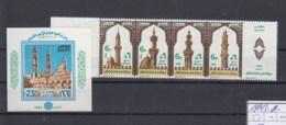 Ägypten (KA) Michel Cat.No. Mnh/** 1410/1413 + Sheet 39 - Egypt