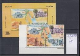Ägypten (KA) Michel Cat.No. Mnh/** 1583/1586 + Sheet 44 - Egypt