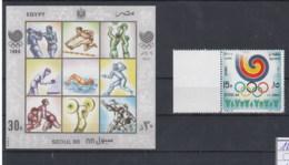 Ägypten (KA) Michel Cat.No. Mnh/** 1615 + Sheet 46 - Egypt