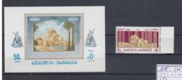 Ägypten (KA) Michel Cat.No. Mnh/** 1618 + Sheet 47 - Egypt