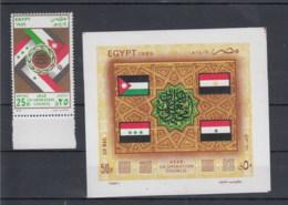 Ägypten (KA) Michel Cat.No. Mnh/** 1642 + Sheet 48 - Egypt