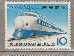 JAPAN 1964 Train MNH (**) Mi 875 #23699 - 1926-89 Emperor Hirohito (Showa Era)