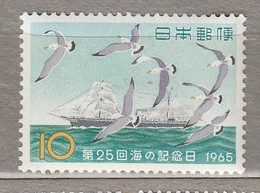 JAPAN 1965 Sea Ship Birds MNH (**) Mi 875 #23700 - 1926-89 Emperor Hirohito (Showa Era)