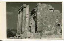 Liban Lebanon Temple Greco Romain  BZIZA  Carte Photo - Liban