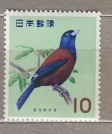 JAPAN 1963 Birds MNH (**) Mi 826 #23703 - 1926-89 Emperor Hirohito (Showa Era)