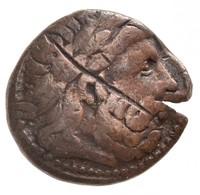 Keleti Kelták Kr. E. ~II-I. Század Ag Tetradrachma, II. Philipposz Pénzeinek Imitációja (13,95g) T:2-,3 Vágásnyomok / Ea - Coins & Banknotes