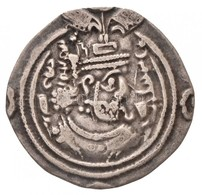 Szasszanida Birodalom / II. Huszrau 591-628. Drachma Ag (2,3g) T:2 /  Sasanian Empire / Khosrau II 591-628. Drachm Ag (2 - Coins & Banknotes