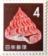 Japan 1963 Sc#746 Definitive Shell Perotrochus Hirasei MNH - 1926-89 Emperor Hirohito (Showa Era)