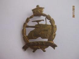 Insigne Armée éthiopienne, époque De Haile Selassie (unité De Blindés) - Army