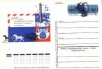 Postcard USSR - Communications - UPU - WW2