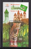 1998 - INDONESIA - Catg.. Mi. 1797 - NH - (CW1822.9) - Indonesia