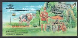 1997 - INDONESIA - Catg.. Mi. 1731 - NH - (CW1822.9) - Indonesia