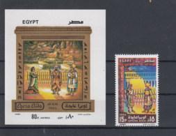Ägypten (KA) Michel Cat.No. Mnh/** 1822 + Sheet 58 - Egypt