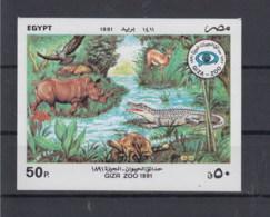 Ägypten (KA) Michel Cat.No. Mnh/** Sheet 52 - Blocks & Sheetlets