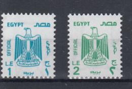 Ägypten (KA) Michel Cat.No. Mnh/** Sercice 123/124 - Officials