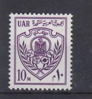 Ägypten (KA) Michel Cat.No. Mnh/** Military M1 - Officials