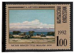 Kyrgyzstan.1992 Painting (Issyk-Kul,Mountains). 1v: 1.00 Michel # 3 - Kyrgyzstan