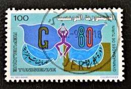 GYMNASIADES DE TURIN 1980 - OBLITERE - YT 909 - MI 972 - Tunisie (1956-...)