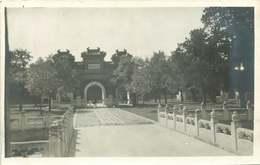 ASIE  CHINE (carte Photo Année 1930/40)  TEMPLE CONFUCIUS - Chine