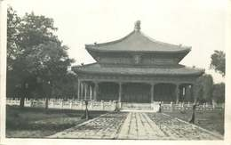 ASIE  CHINE (carte Photo Année 1930/40)  TEMPLE CONFUCIUS - China