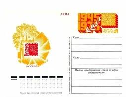 Stamps Exhibition - Philatelic Exhibitions