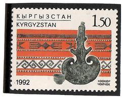 Kyrgyzstan.1992 Folk Art (Handicrafts). 1v: 1.50   Michel # 4 - Kyrgyzstan