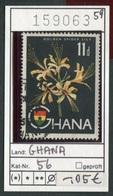 Ghana - Michel 56 - Oo Oblit. Used Gebruikt - Orchideen - Blumen Flowers Fleurs - Ghana (1957-...)