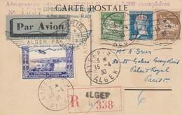 POSTCARD. FRANCE 1930. AEROGRAMME EXPOSITION PHILATELIQUE ALGER - Briefmarken