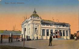 Azerbaijan - BAKU - The Theater. - Azerbaïjan