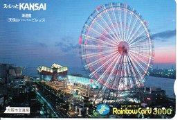 Manège Caroussel  Carte Prépayée Japon  Card  (G 62) - Paysages
