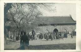 ASIE  CHINE (carte Photo Année 1930/40)  TEMPLE DES LAMAS - China