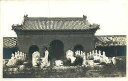 ASIE  CHINE (carte Photo Année 1930/40)  TEMPLE DU CIEL - Chine