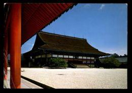 C450 JAPAN - KYOTO - IMPERIAL PALACE - Kyoto