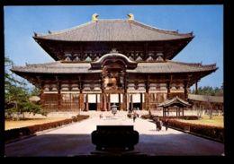 C465 JAPAN - NARA - TODAI-JI TEMPLE - Giappone