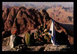C479 ISRAEL - ISRAELI SOLDIERS ON THE SUMMIT OF MOUNT SINAI - Israele