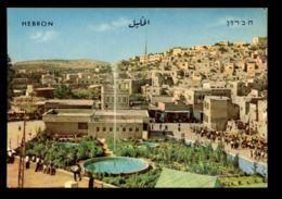 C481 ISRAEL - HEBRON - GENERAL VIEW - Israele