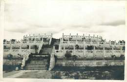ASIE  CHINE (carte Photo Année 1930/40)  TEMPLE DU CIEL - China