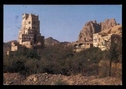 C500 YEMEN ARAB REPUBLIC - WADI DHAR - DAR AL HAJAR THE ROCK PALACE - Yémen