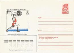 Postal Stationery - Mint- Olympic Games 1980 Y - Weight Lifting - Summer 1980: Moscow