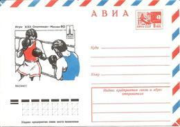 Postal Stationery - Mint- Olympic Games 1980 Y - Boxing - Summer 1980: Moscow