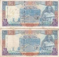 2 Billets De 100 Pounds Syrie - Syria