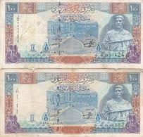 2 Billets De 100 Pounds Syrie - Syrie