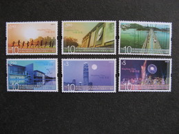 HONG-KONG : TB Série N° 1348 Au N° 1353, Neufs XX. - 1997-... Chinese Admnistrative Region