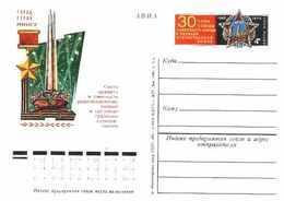 Postcard USSR - 1975 Y  -  Minsk - Militaria