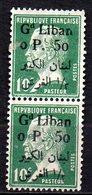 Col11   Grand Liban  Variété N° 24 Paire Neuf Sans Gomme - Grand Liban (1924-1945)