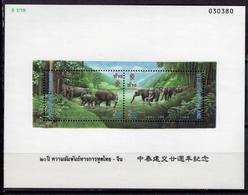 1995 - TAINLANDIA - Catg.. Mi. 1646/1647 - NH - (CW1822.9) - Tailandia