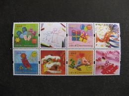 HONG-KONG : TB Série N° 1371A Au N° 1374A, En Bloc De 4 Avec Vignettes, Neuf XX. - 1997-... Chinese Admnistrative Region
