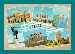 Grece Multivues - Grèce